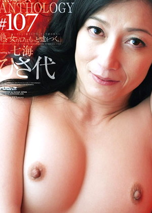 Mature Woman Anthology