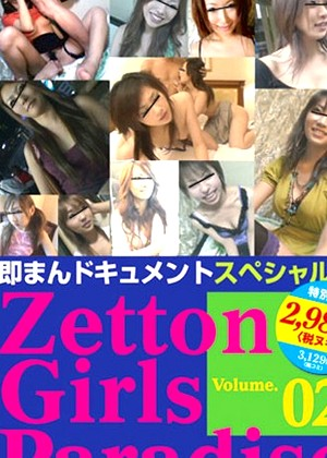 Zetton Girls Paradise