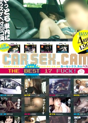 Car Sex Cam